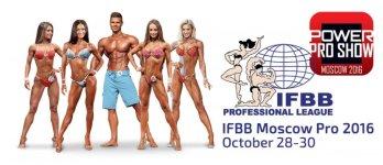 2016 IFBB Moscow Pro.jpg