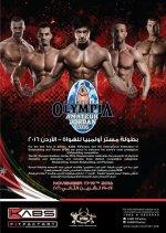 2016 Jordan Olympia Amateur.jpg