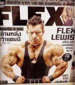 Flex-Lewis-Flex-Cover.jpeg