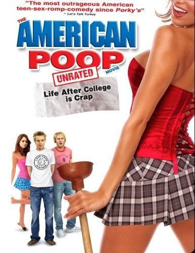 Worst Film Title Ever?