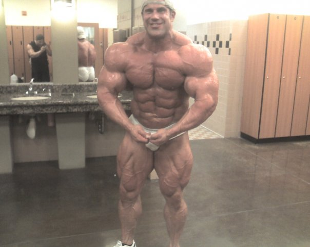 New Jay Cutler Pic From Locker Room
