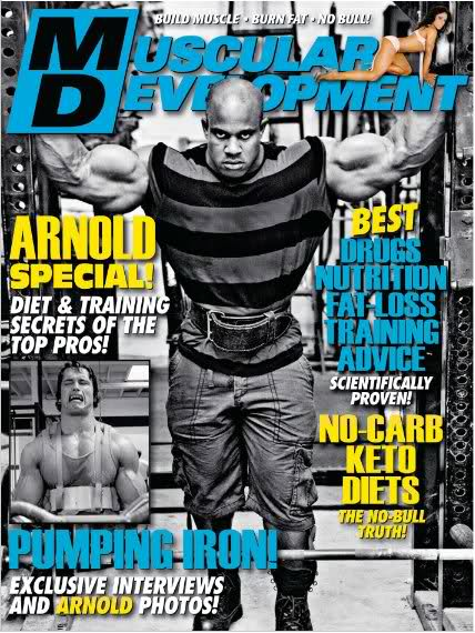 MD digital for March 2009 issue