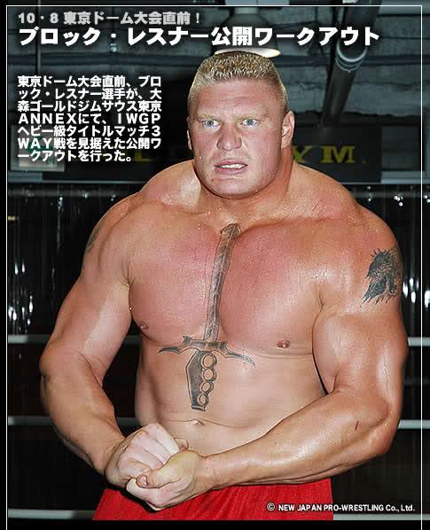 Brock Lesnar Hunting