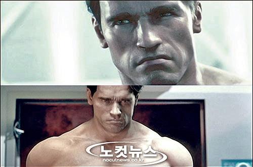 New Terminator Salvation trailer (4 Minute Clip) HD