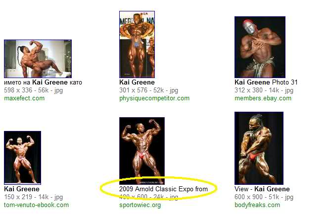 HUGE Kai Greene 2009 ---weight 300 lbs