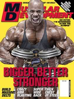 MD cover - July 2010 (Victor Martinez)