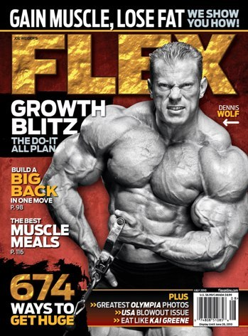 Da Wolf Flex Magazine Covers!!