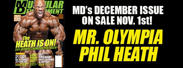 Phil Heath Next MD Cover 1