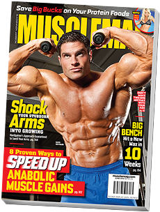 New MuscleMag (Preview)