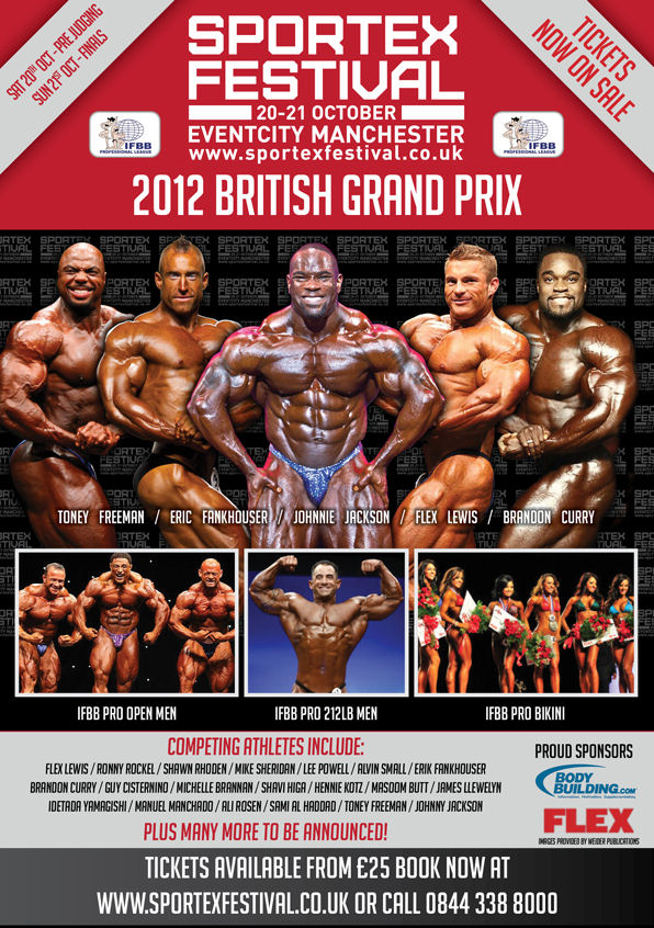 2012 British Grand Prix - Official thread!