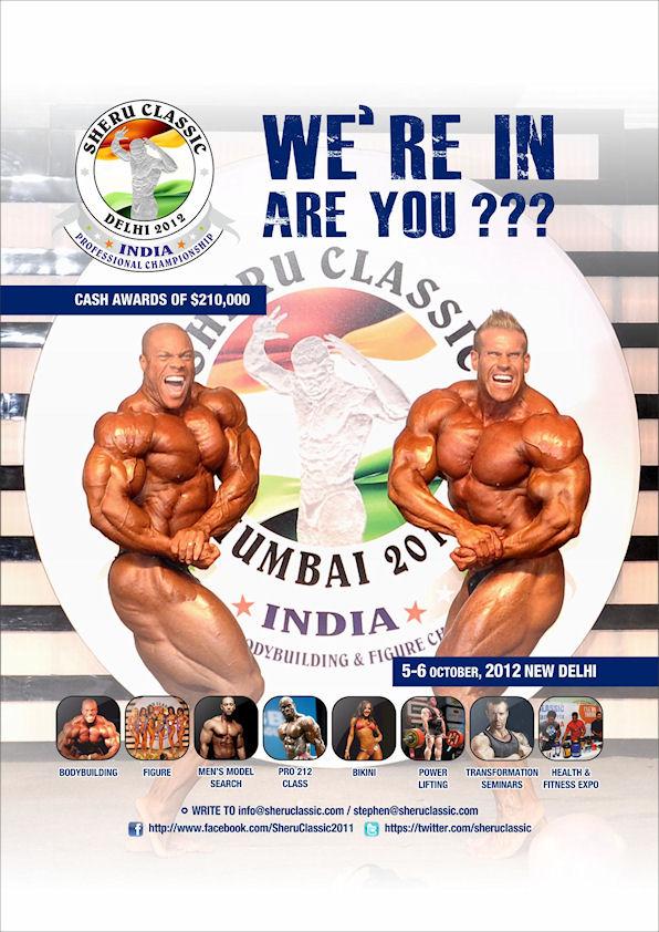 2012sheruclassic flyer1 1