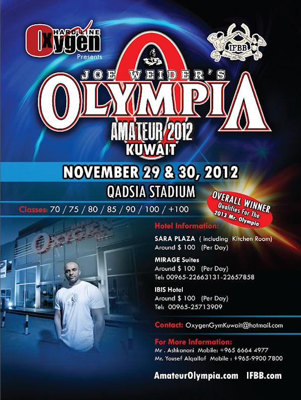 2012 Amateur Olympia! - Guaratees spot at the 2013 Mr.O !!!!