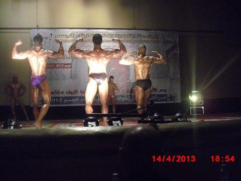 atomic in moroccan championship