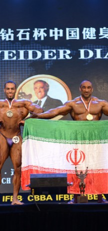 2nd BEN WEIDER DIAMOND CUP PHOTO REPORT