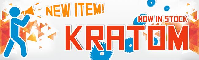 Kratom is now in STOCK!