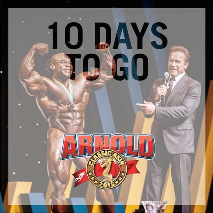 2016 Arnold Classic Hong Kong