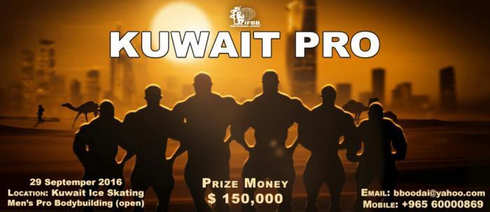 2016 Kuwait Pro IFBB
