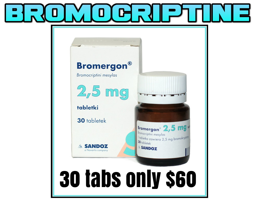 NEW BROMO added (only $60usd