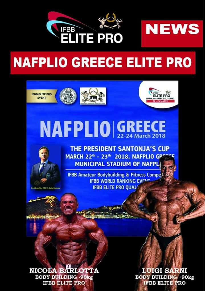 News from italian beef!