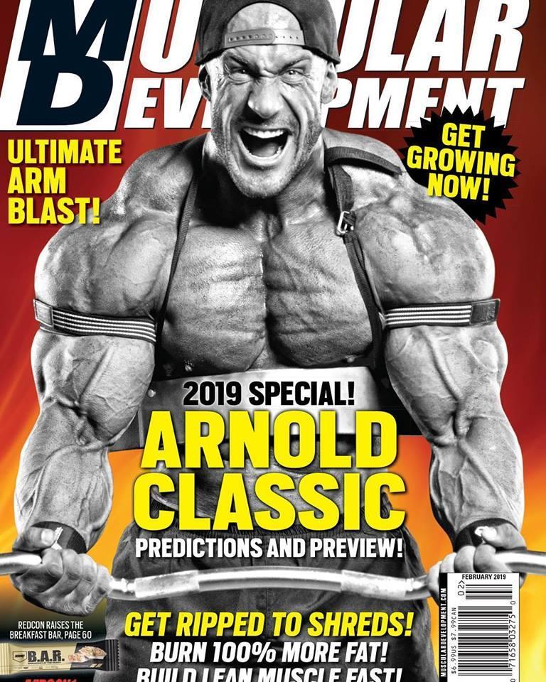 2019 Arnold Classic Updates